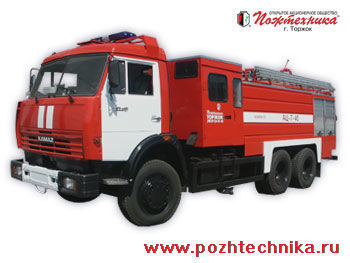 KAMAZ AC-7-40    fire truck