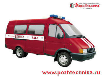 GAZ ASh-5 mobile sommand vehicle