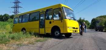 new ATAMAN D093S201 z povnim privodom school bus