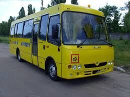 new ATAMAN D093S4 school bus