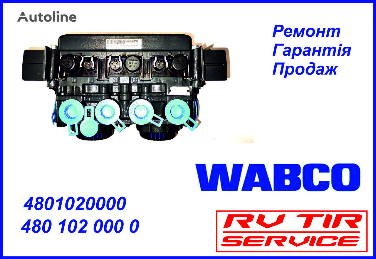 WABCO (4801020000) EBS modulator for semi-trailer