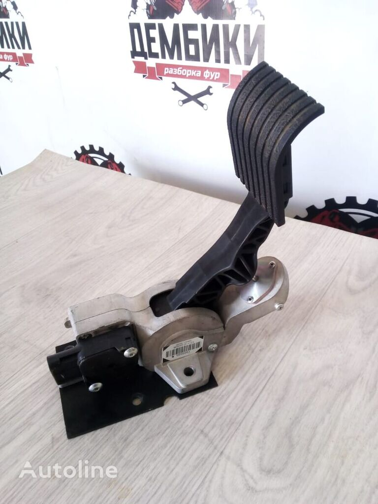 accelerator pedal for DAF XF105 truck