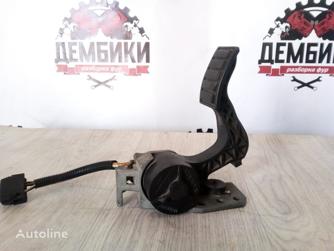 30 accelerator pedal for VOLVO FH truck