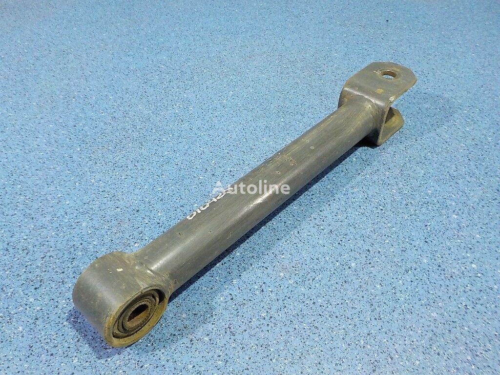 DAF Stoyka zadnego stabilizatora anti-roll bar for DAF truck
