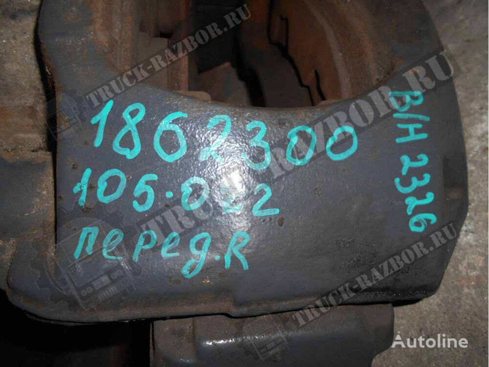 DAF peredniy brake caliper for DAF R tractor unit