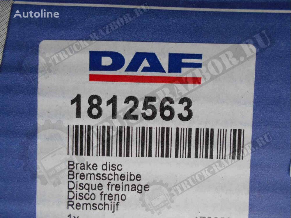 DAF (1812563) brake disk for DAF tractor unit