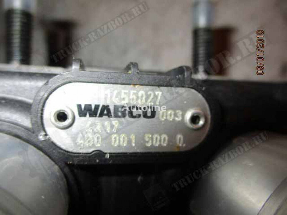 kran glavnyy tormoznoy (1455027) brake master cylinder for DAF tractor unit