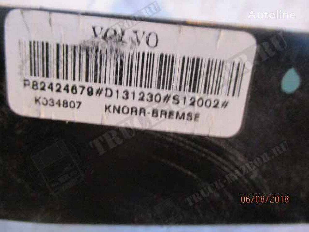 brake pedal for VOLVO tractor unit