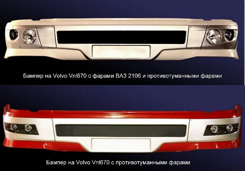 new VOLVO VNL 670 bumper for VOLVO VNL 670 truck