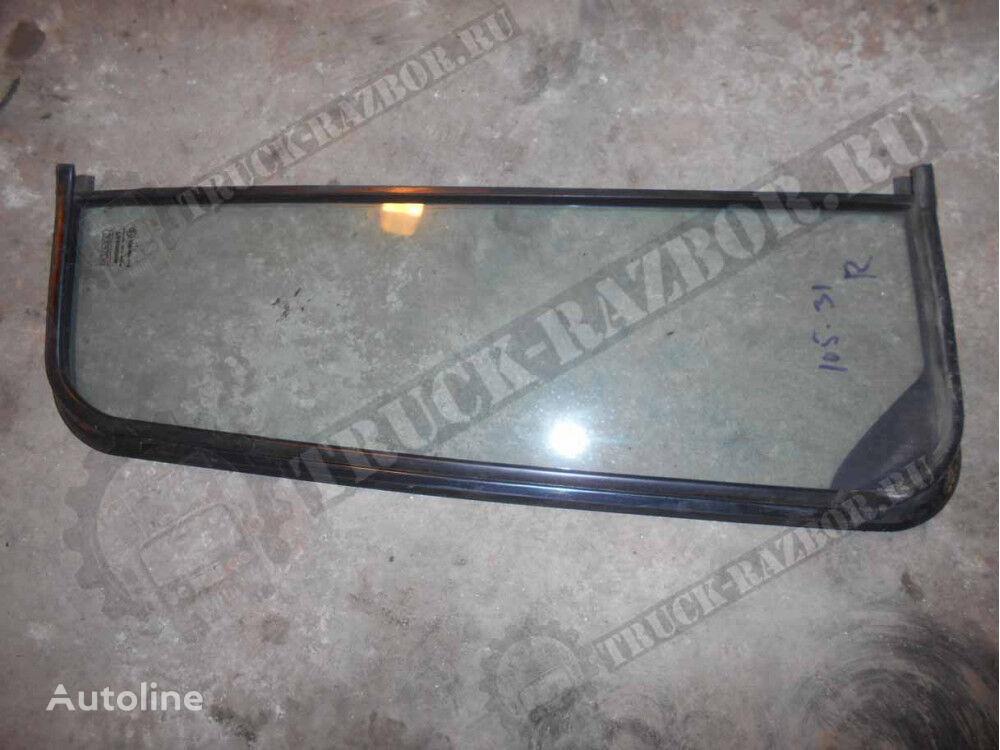 fortochka (1676966) cab glass for DAF R    tractor unit