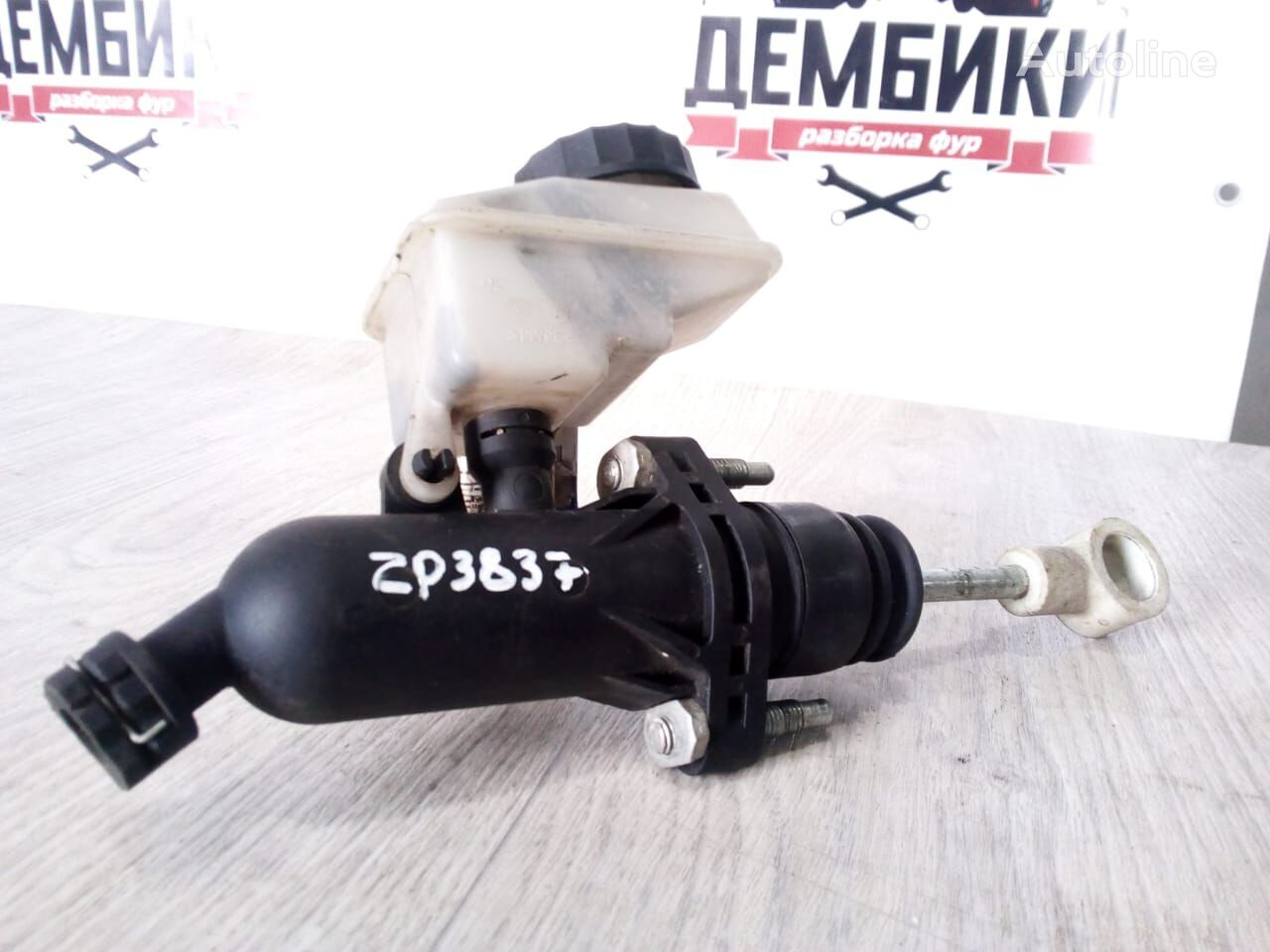 clutch master cylinder for VOLVO FH truck