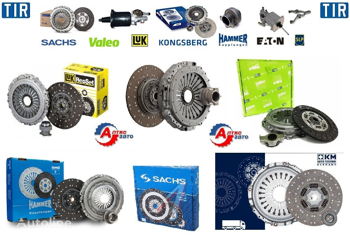 new VOLVO clutch plate for VOLVO truck