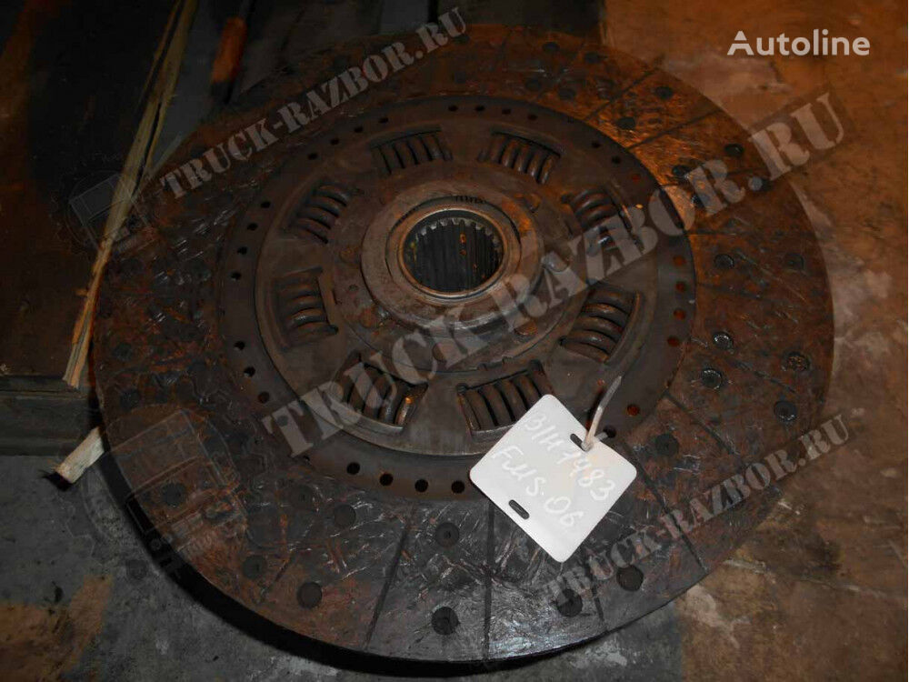 VOLVO (20507761) clutch plate for VOLVO tractor unit