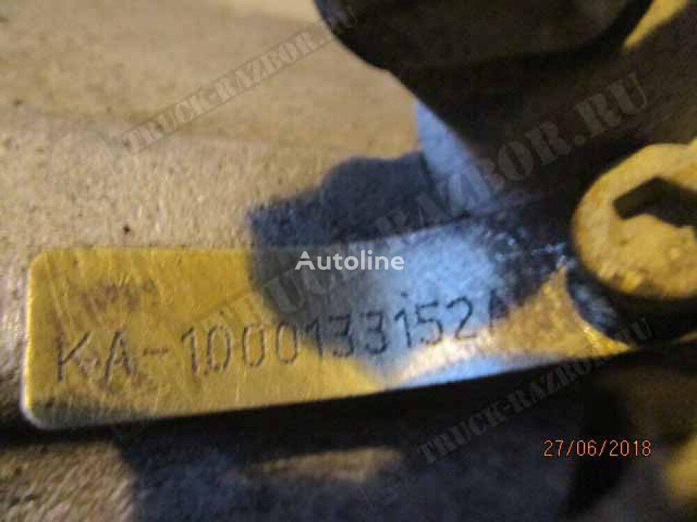 clutch slave cylinder for DAF tractor unit