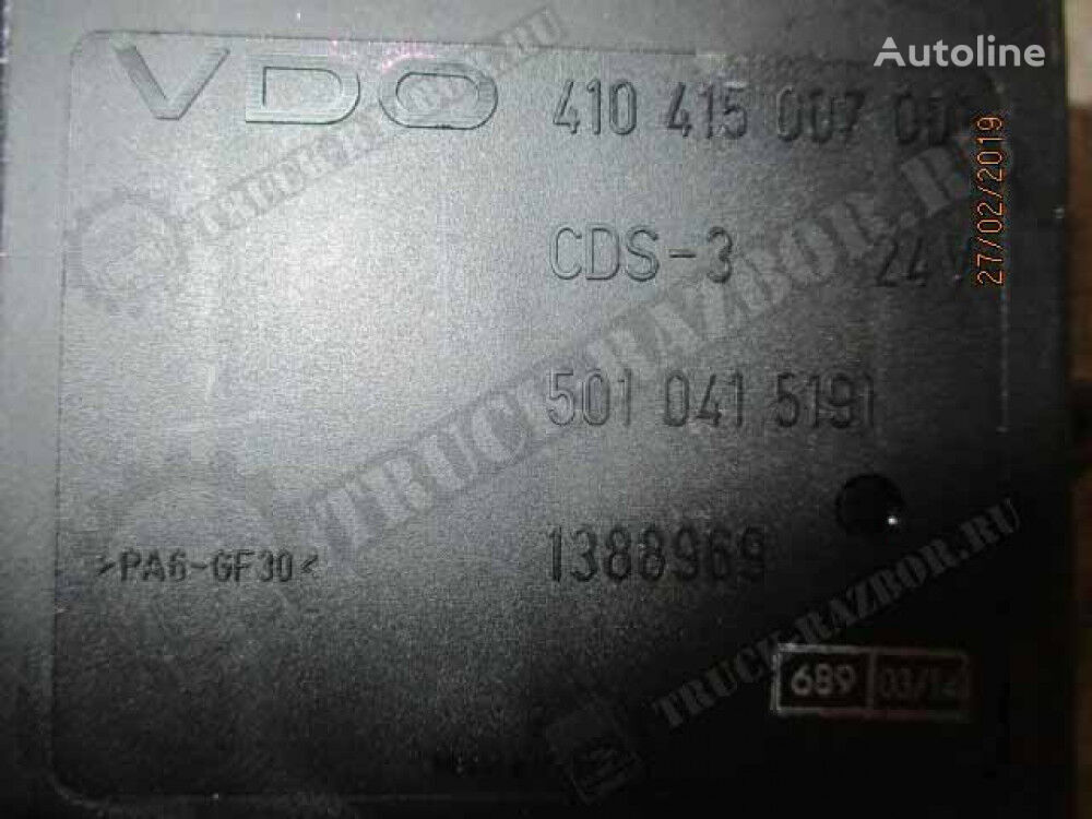 (1388969) control unit for DAF tractor unit
