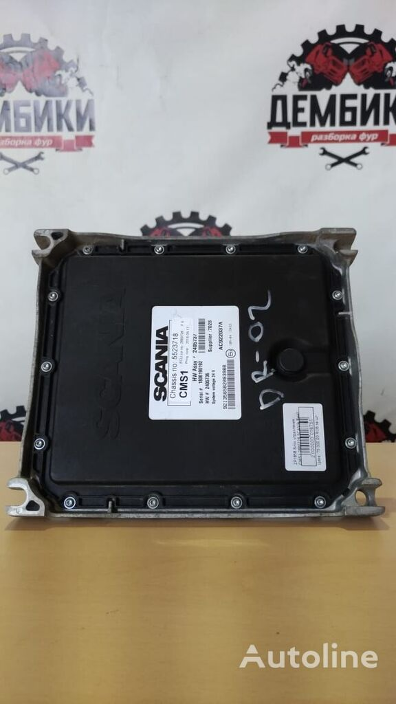 control unit for SCANIA R440 truck