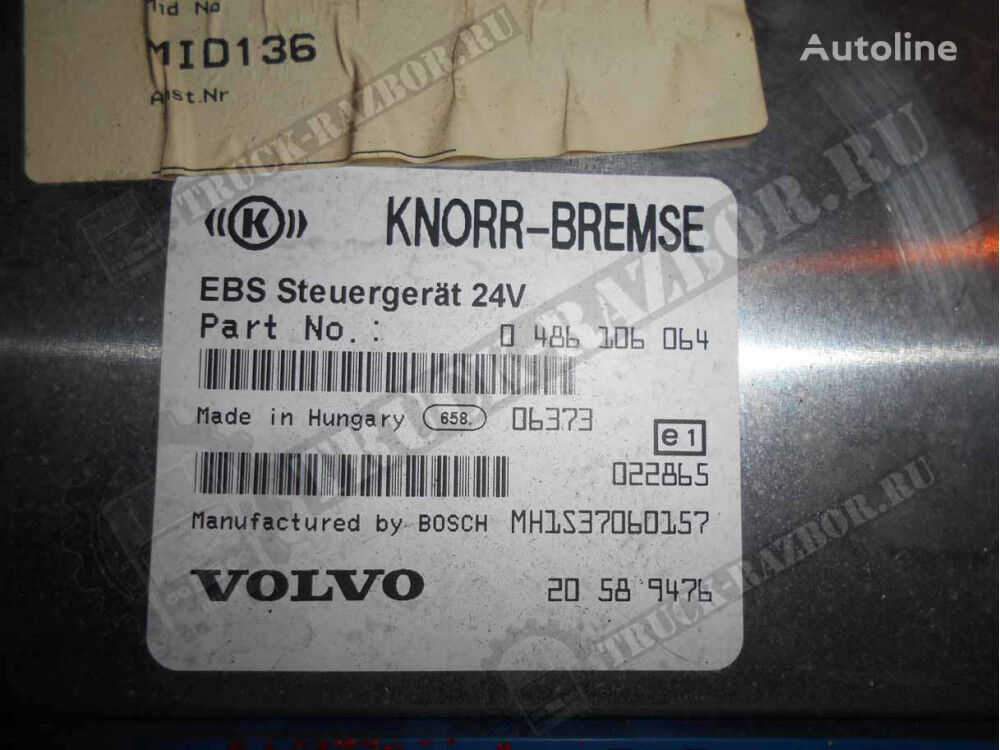 KNORR-BREMSE EBS (20589476) control unit for VOLVO tractor unit