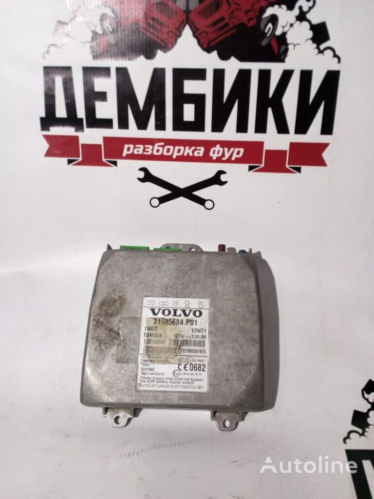 ADR control unit for VOLVO FM truck