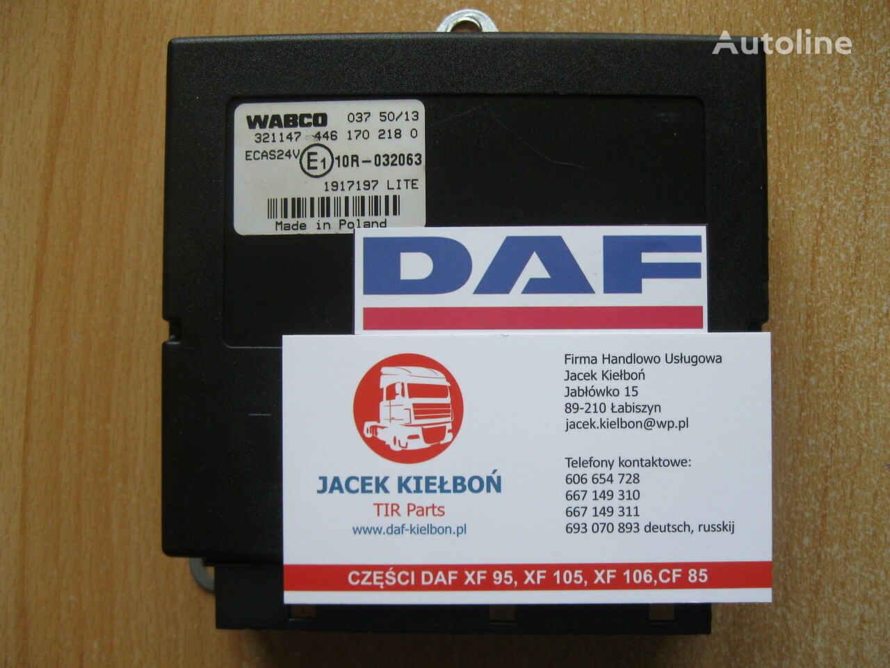 DAF Sterownik poduszek zawieszenia ECAS control unit for DAF XF 106 tractor unit