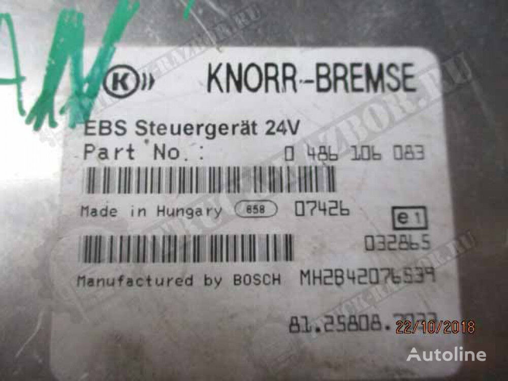KNORR-BREMSE (81258087033) control unit for MAN tractor unit