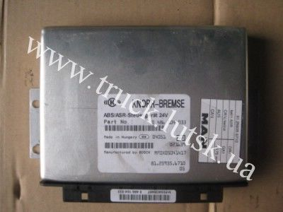 MAN ABS control unit for MAN truck