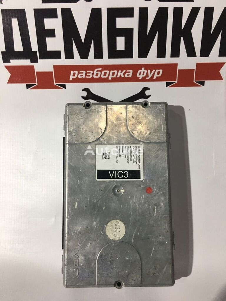 VIC-3 control unit for DAF XF105 truck