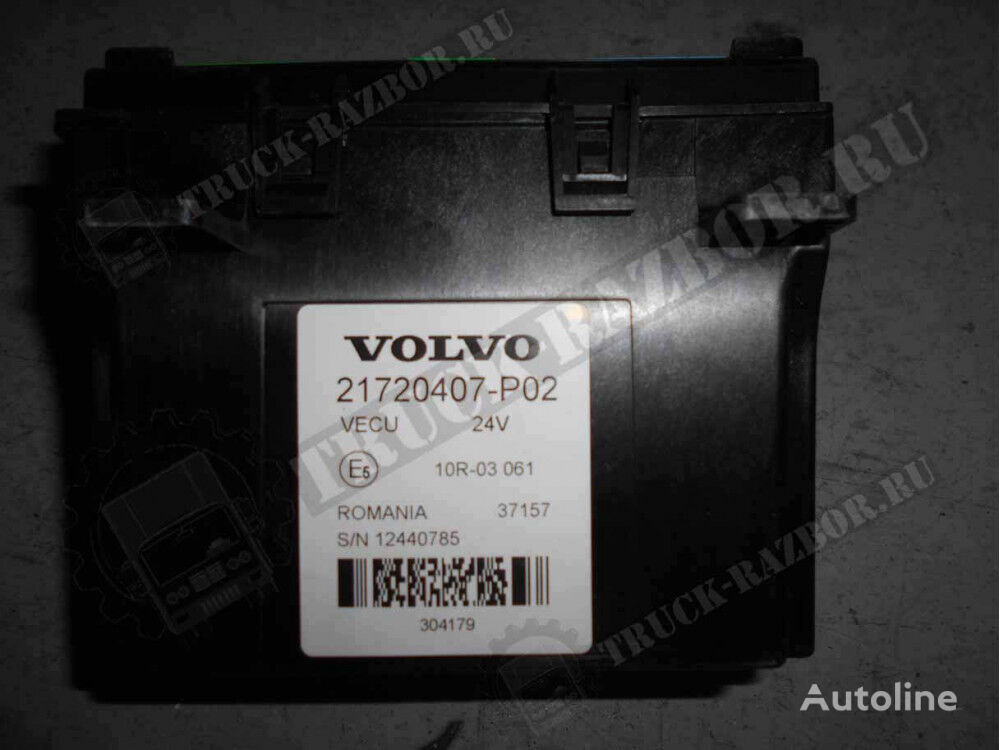 VOLVO avtomobilem control unit for VOLVO tractor unit