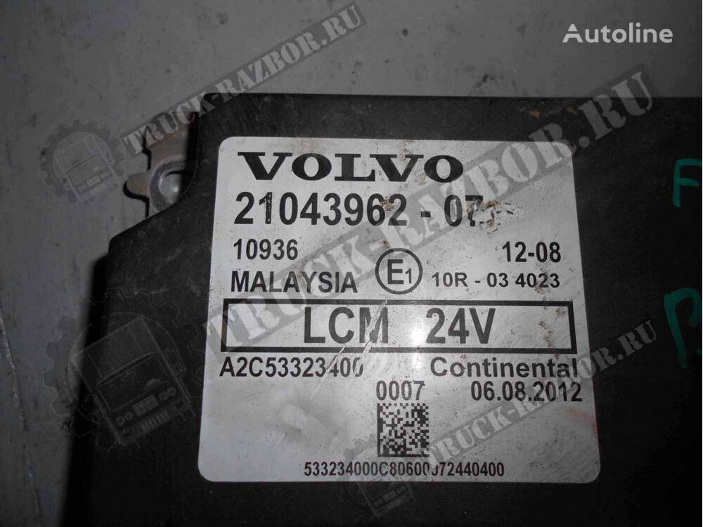 VOLVO vneshnim osveshcheniem control unit for VOLVO tractor unit