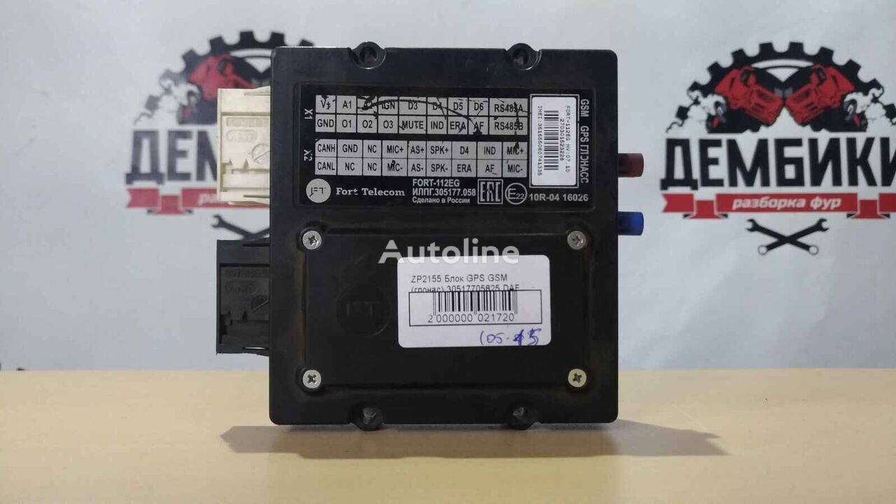Blok GPS GSM control unit for DAF XF105 truck