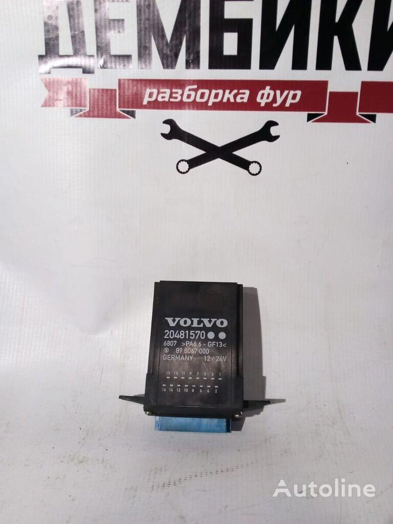 centralnym zamkom DFH-01 control unit for VOLVO FH truck