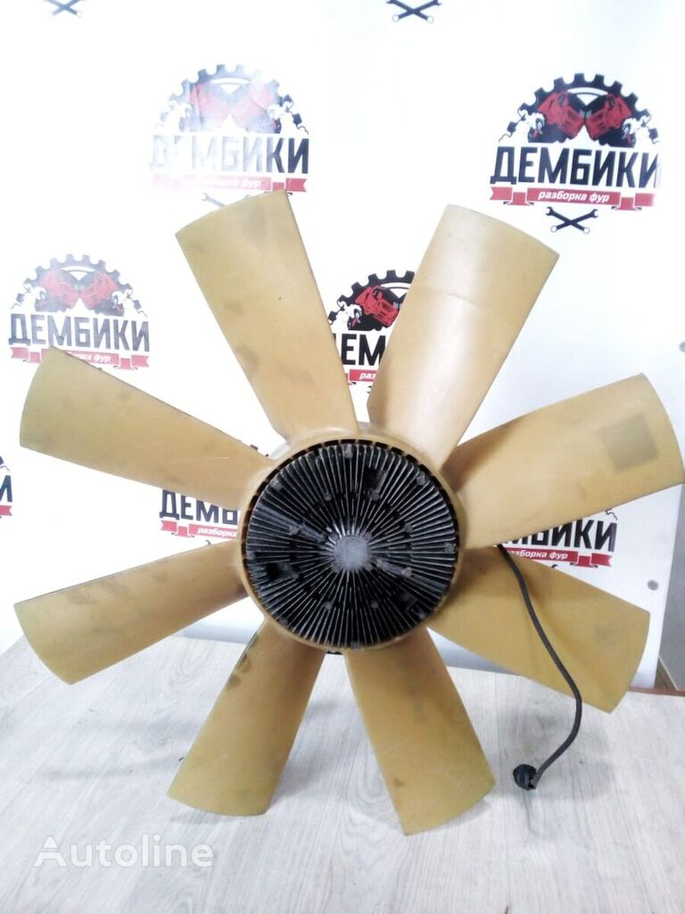 cooling fan for VOLVO FH truck