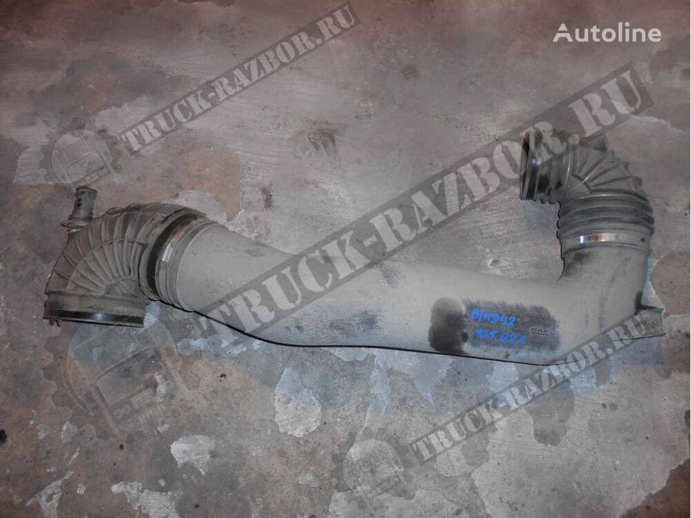 DAF vpusknoy sistemy cooling pipe for DAF tractor unit
