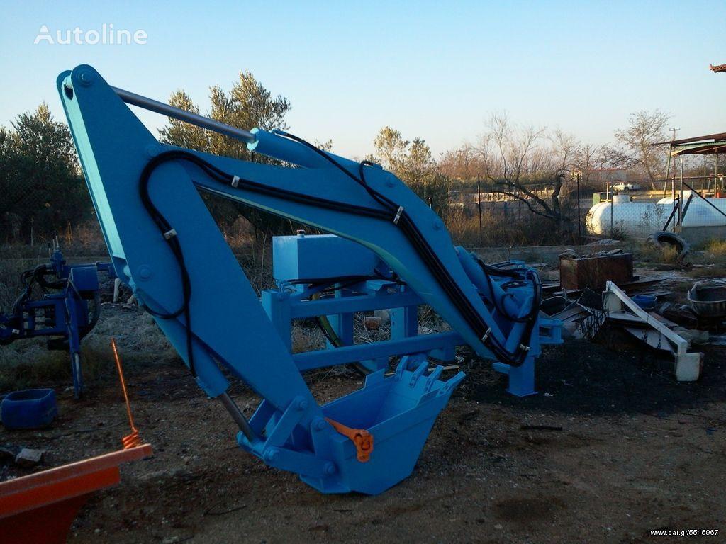 BIM crane arm for excavator