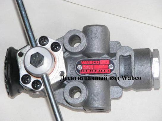 AE4162 AE4604 AE4170 LA8125 ZB4578 ZB4587 LA9010 LA8130 AE4502 A crane for truck