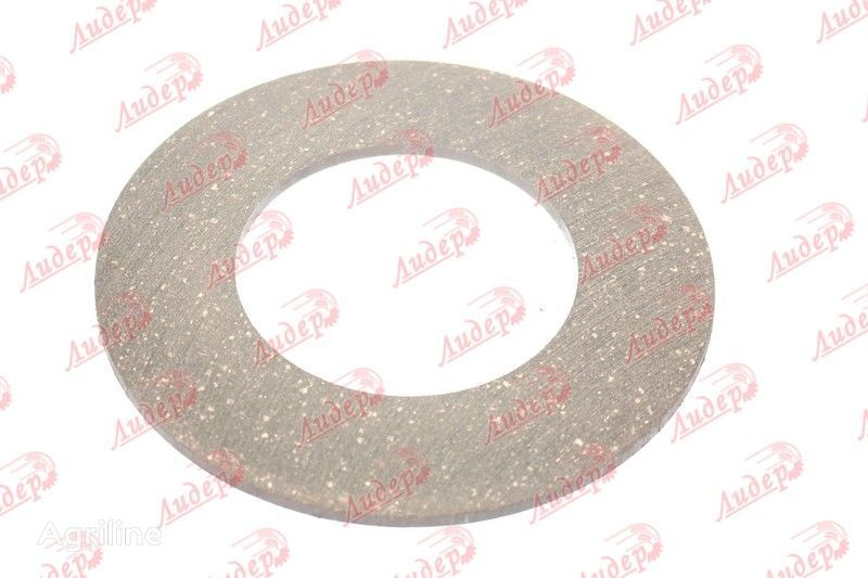new Frikcionnyy / Frictional disk (45904300) disk for CASE IH 1030 grain header