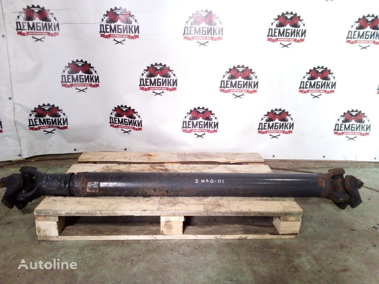 drive shaft for RENAULT MAGNUM truck