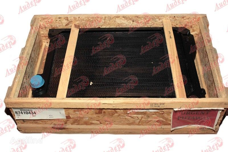 new (428839A1) engine cooling radiator for CASE IH  MX 270   tractor