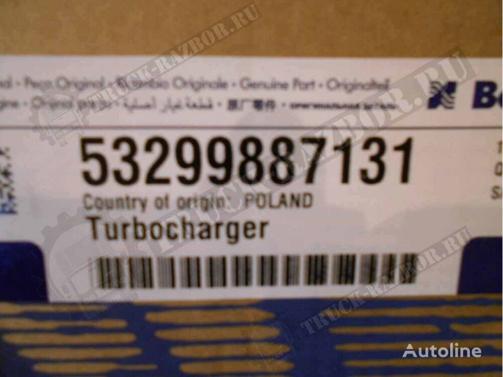 engine turbocharger for MAN tractor unit