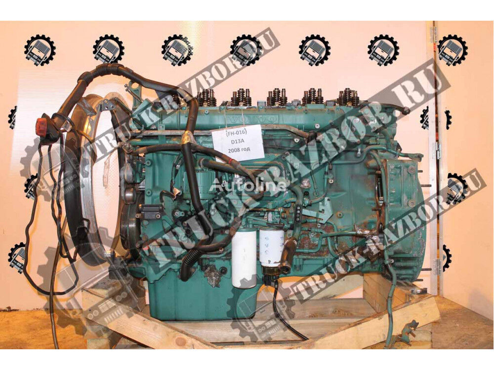 VOLVO DVS engine for VOLVO FH D13A tractor unit