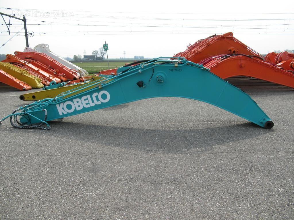 new excavator boom for KOBELCO SK230SR-5 excavator
