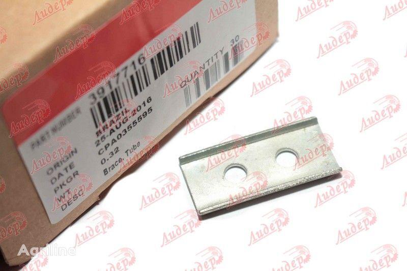 Skoba fiksatora / Clamp bracket (J917716) fasteners for CASE IH grain harvester