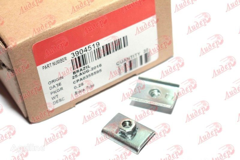 Support toplivnyh trubok / Caliper of fuel pipes (J904519) fasteners for CASE IH grain harvester