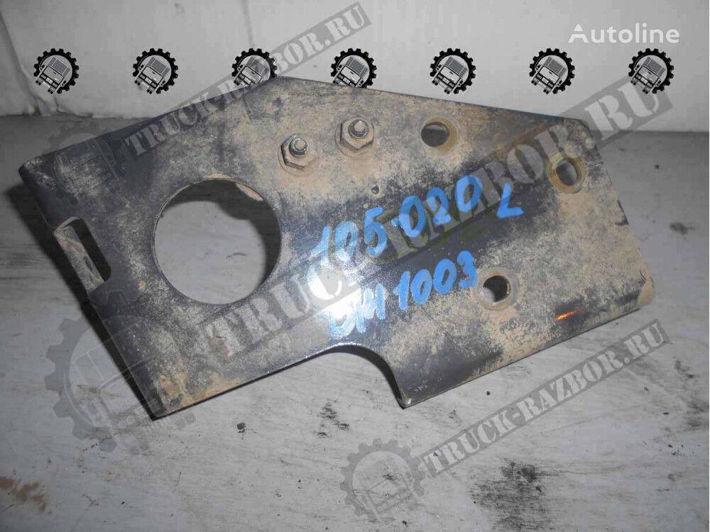 DAF kronshteyn perednego bampera LEV fasteners for DAF tractor unit