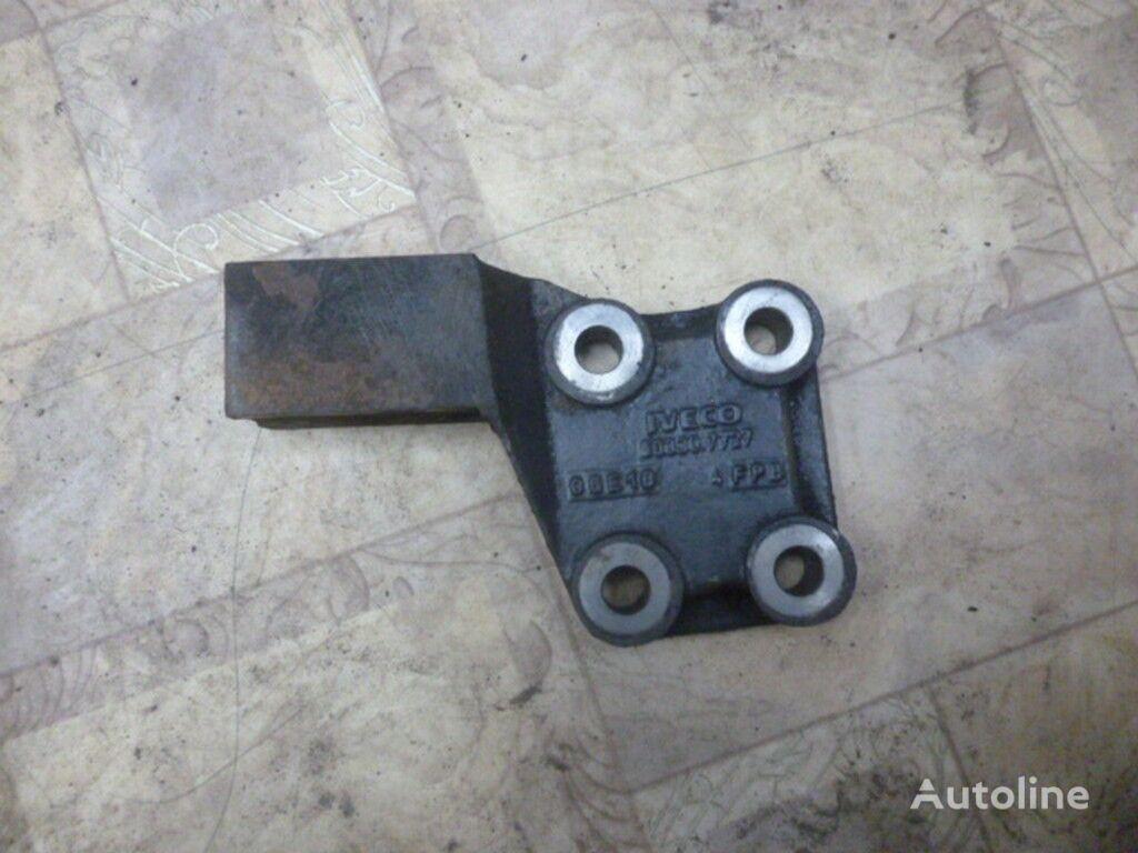 dvigatelya zadniy fasteners for IVECO truck