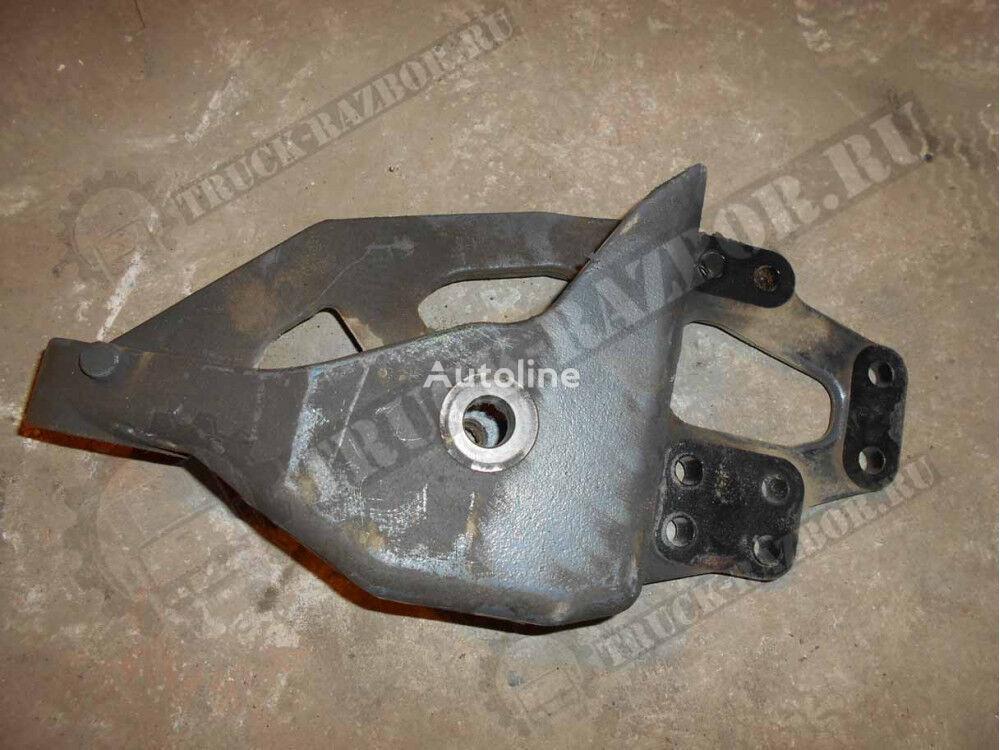 peredney ressory fasteners for L   tractor unit