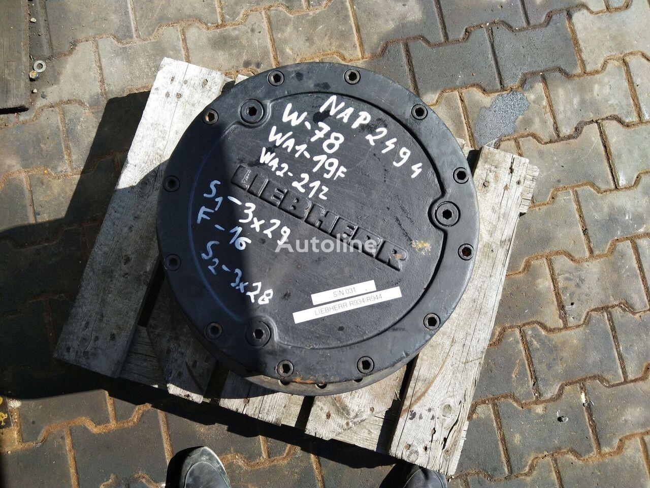 LIEBHERR R934/R944 [W-78 S1-3×29 S2-3×28] final drive for LIEBHERR excavator