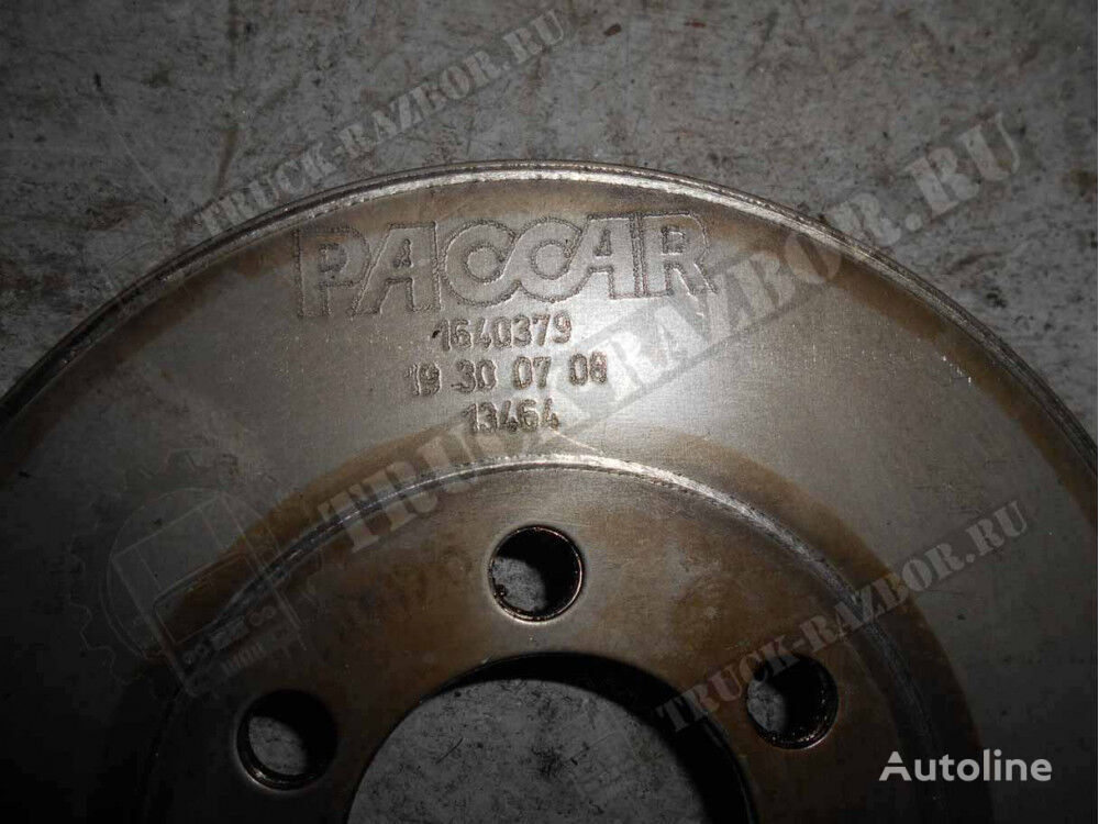 dempfer dvigatelya flywheel for DAF tractor unit