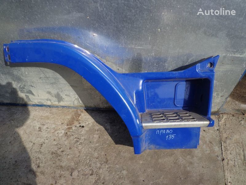 footboard for VOLVO FM truck