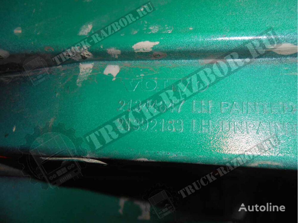 VOLVO korpus, L (21344647) footboard for VOLVO tractor unit