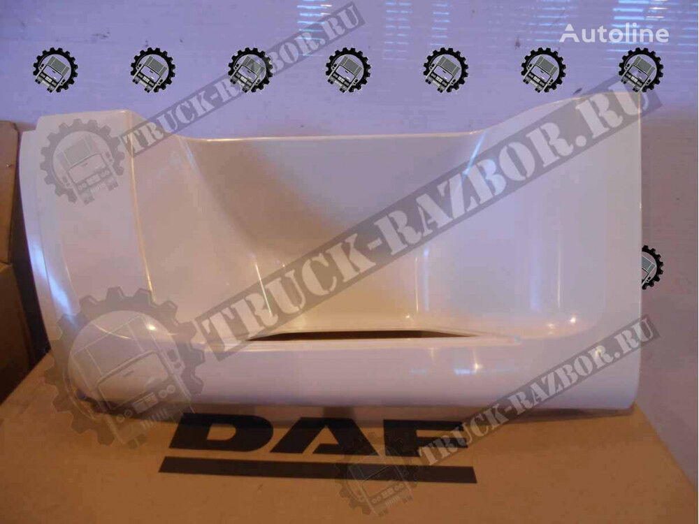 korpus podnozhki, L DAF footboard for tractor unit